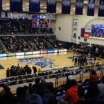 ga state arena crowd